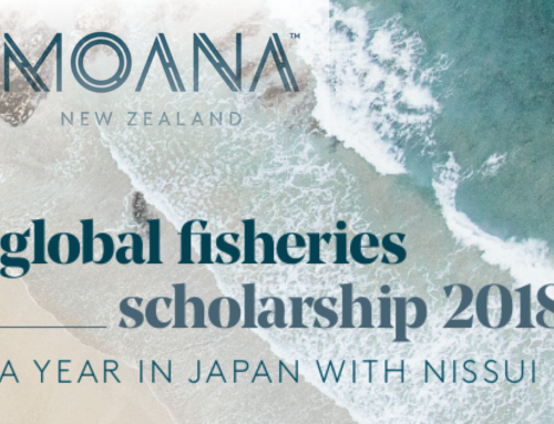Want to spend a year in Japan? Get your application in quick for the 2018 Global Fisheries Scholarship!